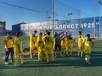 FAN CLUB 1925 - ФК Факел
