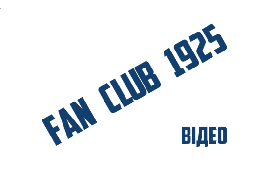 FAN CLUB 1925 - Four